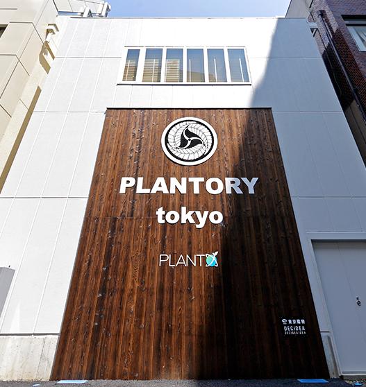 TOKYO FOOD LAB外観写真